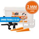 Fix Plus Levelling 2 mm Large | 15 - 25 mm